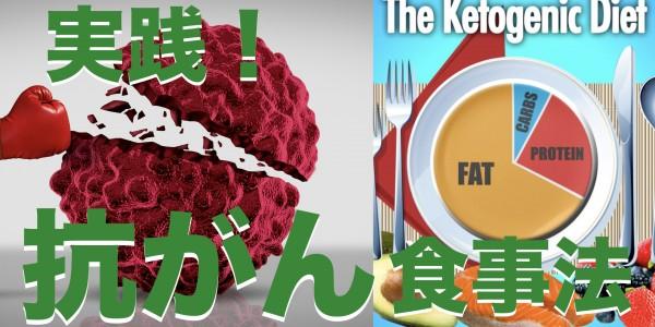 sam 自然治癒 抗がん食事法のコピー.001